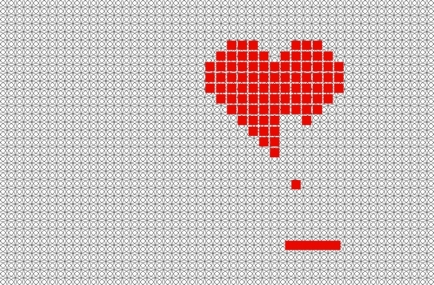 HEART GAME galerie 0
